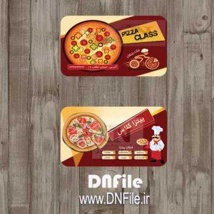 کارت ویزیت پیتزا کلاس